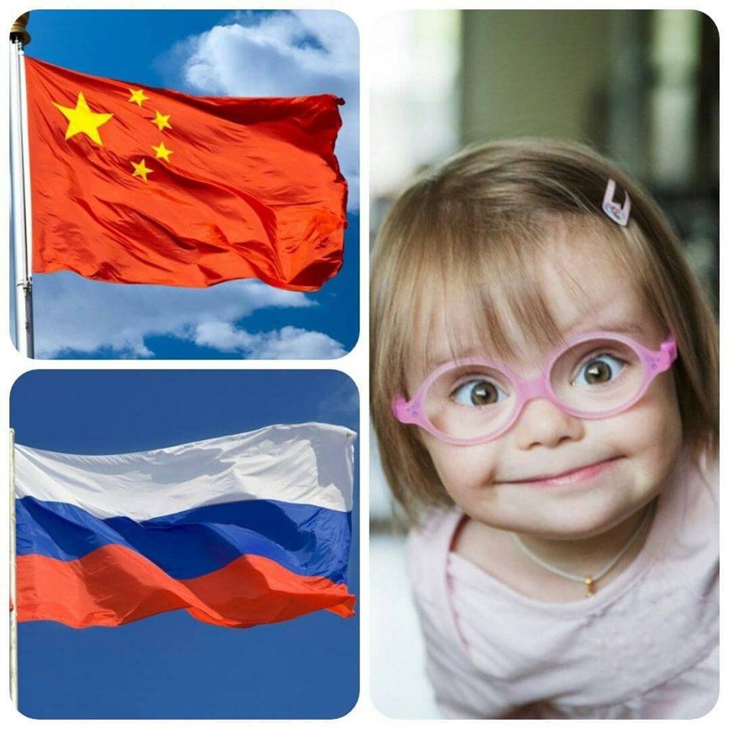 Как проходит лечение в Китайских клиниках